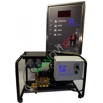 Комплект оборудования на 1-н пост самообслуживания (Пена низкого давления - 5 программ)